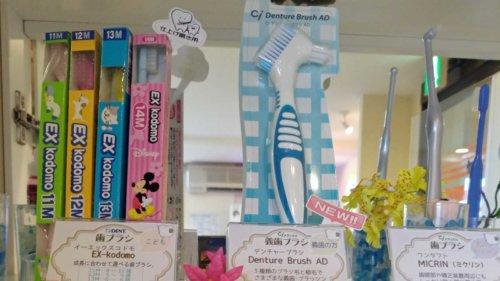 さまざまな歯ブラシ(子ども用、義歯用、ワンタフト)