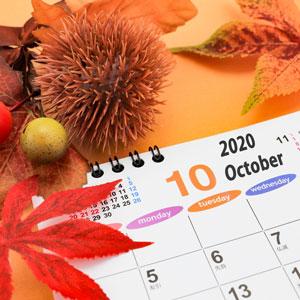 2020年10月カレンダー